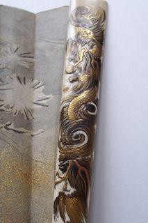 guardstick detail
