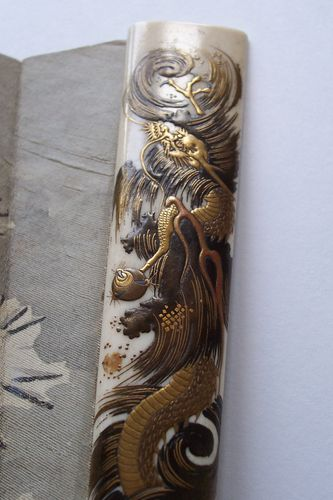 lacquered guardstick