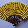 Chinese restaurant fan